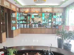 和平茶业石泉店