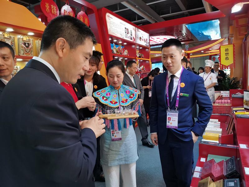 和平茶业参展2019第二届中国国际进口博览会