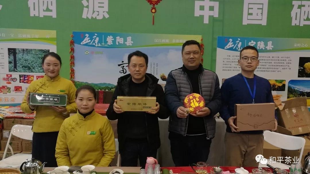 和平茶业走进江苏常州年货大街