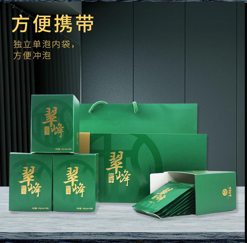 和平翠峰-特级礼盒-120g-460元