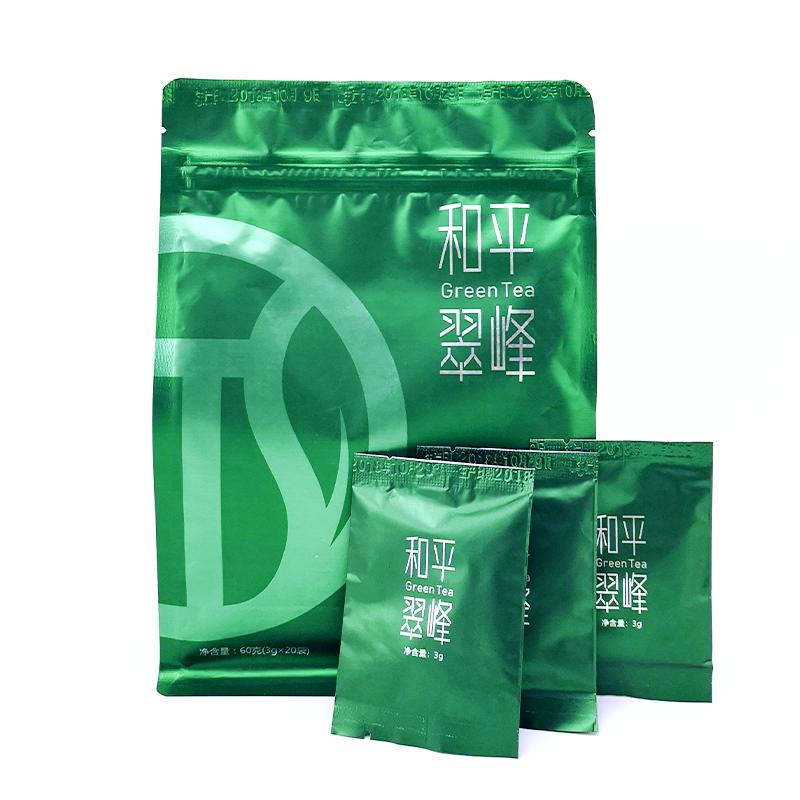 和平翠峰-二级袋装-120g-88元